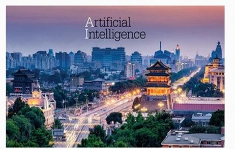 The Artificial Intelligence Conference – Beijing 2018